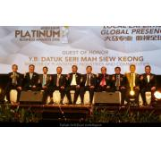 20161028-Platinum Business Awards Presentation & Gala Dinner 2016